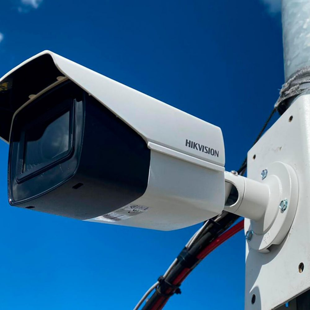 CCTV Bullet Camera Factory