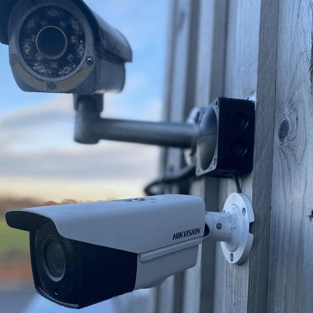 CCTV finance
